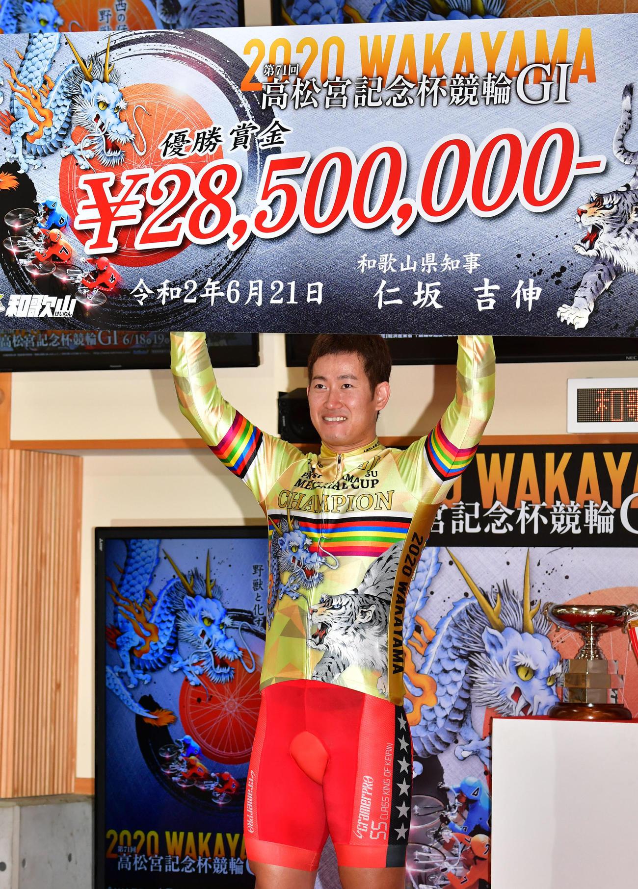 高松宮記念杯競輪を完全優勝を果たした脇本雄太
