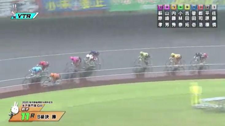 取手記念競輪G3 水戸黄門賞6/30 11R決勝レースの落車瞬間1