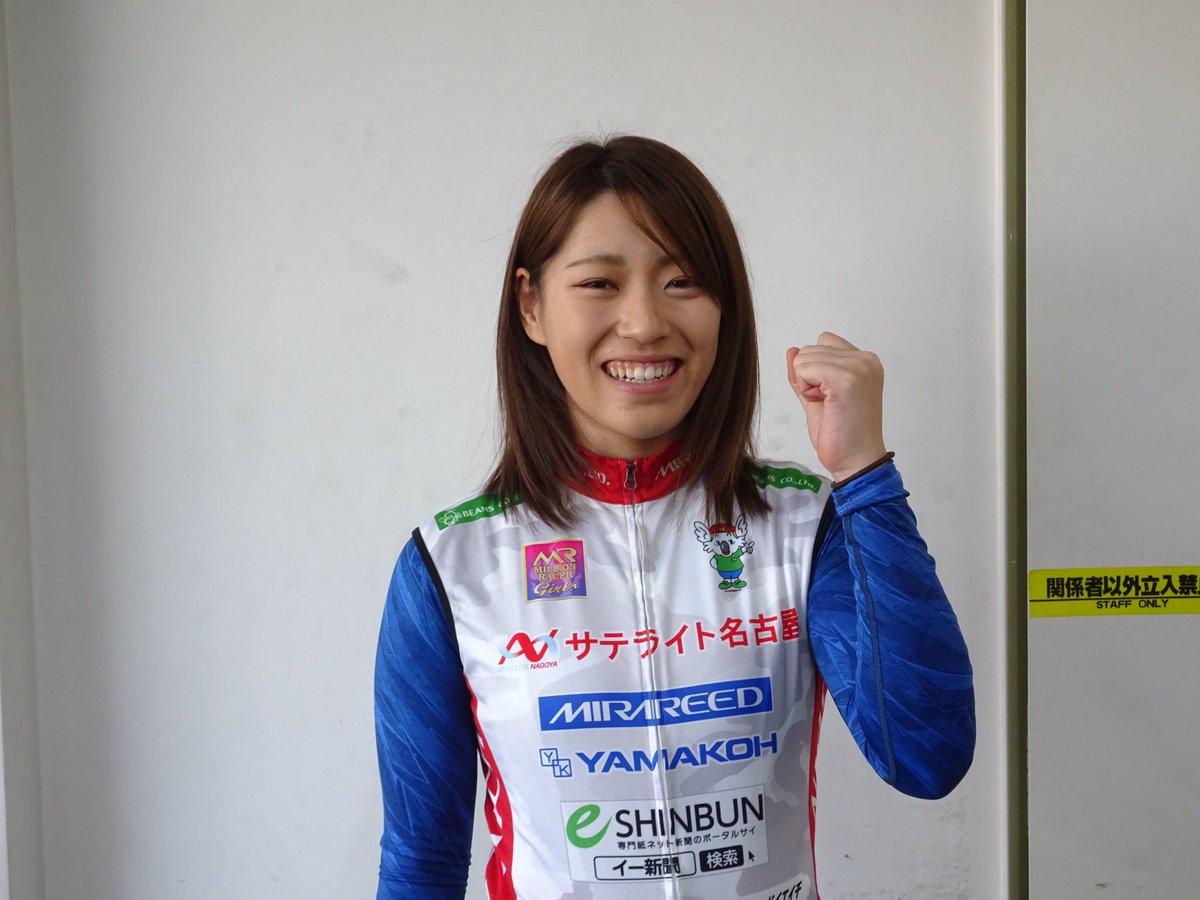【ガールズ名鑑♀】美人かわいい競輪選手「高橋智香」のプロフィールから個人情報まで