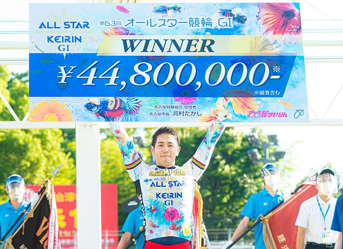賞金 ランキング 競輪
